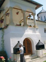 Mânăstirea Aninoasa