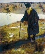 Proorocirile călugărului Abel
