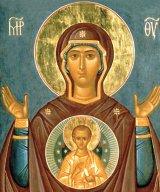 """Minunile icoanei Preasfintei Născătoare de Dumnezeu """"Znamenie"""""""