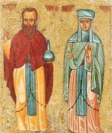 Istoria lui Andronic şi a Athanasiei sau despre nebunia şi înţelepciunea iubirii