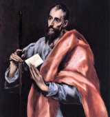 Sfinţii Petru şi Pavel