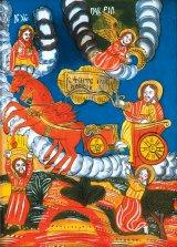Sfântul care nu a murit niciodată - PROOROCUL ILIE