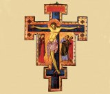 Istoria Sfintei Cruci