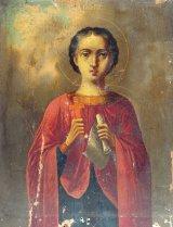 O poveste de dragoste cu sfinţi - BONIFACIU şi AGLAIDA