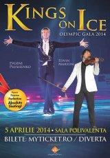 Regal dansant la Bucureşti