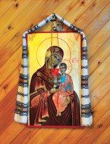 """""""Protection de la Mere de Dieu"""" (Acoperământul Maicii Domnului)"""