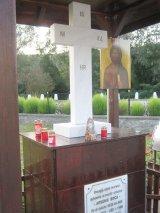 La Sfântul Ardealului, în ograda copilăriei
