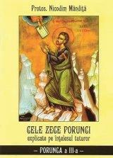 Părintele NICODIM MĂNDIŢĂ de la Agapia