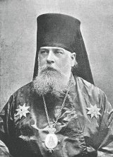 Părintele SERGHIE FILIMONOV, medicul care tratează şi sufletul