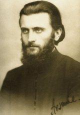 Părintele GHELASIE ŢEPEŞ - stareţul Mânăstirii
