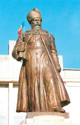Omul care aduce steagul - GEORGE ROTARU: