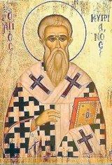 Istoria Iustinei şi a Sfântului Ciprian, izbăvitorul de farmece