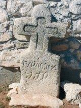 Biserica rezemată pe o cruce