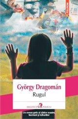 GYORGY DRAGOMAN -