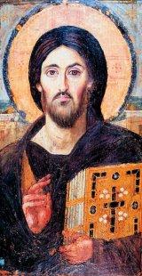 Chipul lui Iisus