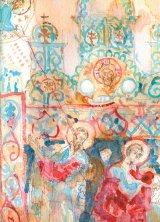 Pictorul CONSTANTIN FLONDOR -