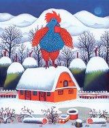 Crăciunul în Maramureş
