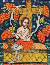 Preot OVIDIU MOCEANU -