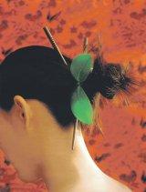 Tratamente chinezeşti pentru îngrijirea părului