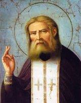 Sfântul Serafim de Sarov