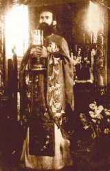 Sfântul din Ardeal