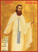 Părintele Arsenie Boca în evocări