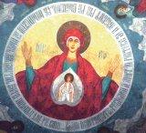 Preoţii satelor româneşti: Părintele IOAN MORARI -