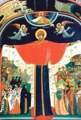 Brâul şi Acoperământul Maicii Domnului