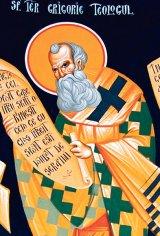 Doi prieteni sfinţi: Vasile cel Mare şi Grigorie Teologul