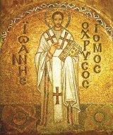 Cel mai mare predicator al creştinătăţii - IOAN GURĂ DE AUR