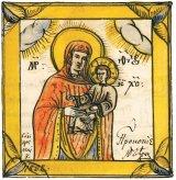 Apelul Părinţilor Athoniţi din SCHITUL ROMÂNESC PRODROMU