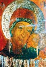 Andra, moartea si Maica Domnului