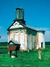 Cu Dumnezeu in Baragan - Biserica porumbeilor salbatici