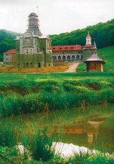 Manastirea cu tricolor