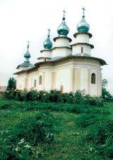 Manastirea copilariei lui Eminescu