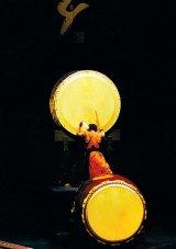 Fascinatia ritmurilor japoneze - Yamato