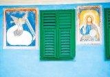 Maria din casa cu sfinti