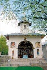 Manastirea florilor: Crasna