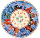 Zodiacul Lunii August
