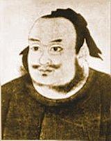 Tara Daqin