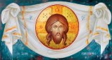 Un iconar in mileniul III