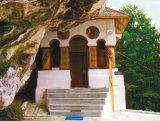Schitul Pahomie din Muntii Buila