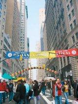 Festivalul ZIUA ROMANIEI New York, 2008