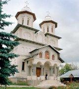Manastirea Slanic