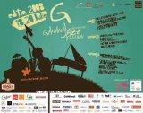 Garana Jazz Festival 2008 - cu artisti de exceptie