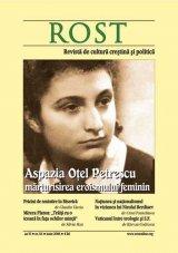 Revista ROST (iunie 2008)