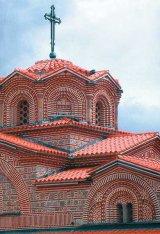 """Sfinti aromani la """"Marea Vlahilor"""" de la Ohrid"""
