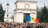 Unitatea Opozitiei din Republica Moldova