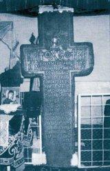 Crucea de leac si povestile Dadei Anica