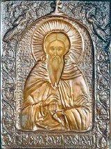 Invierea manastirii Casian
